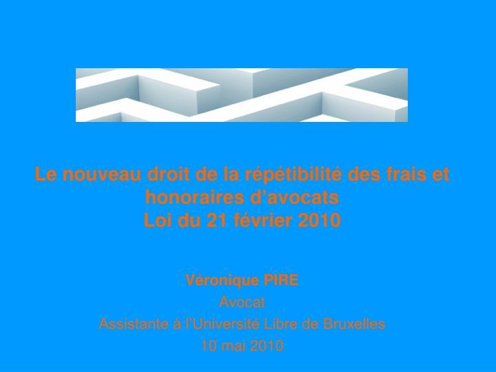 le nouveau droit de la r p tibilit des frais et honoraires d avocats loi du 21 f vrier 2010 n.