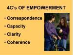 4c s of empowerment