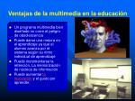 ventajas de la multimedia en la educaci n