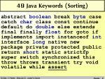 49 java keywords sorting