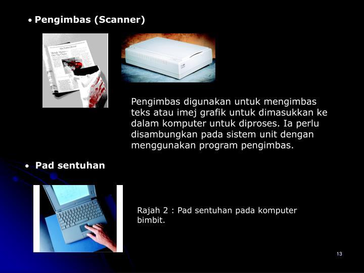 Pengimbas (Scanner)