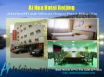 ai hua hotel beijing 48 east road of temple of heaven chongwen district beijing china