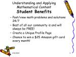 understanding and applying mathematical content student benefits