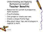 understanding and applying mathematical content teacher benefits