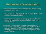 nanomaterials in consumer products