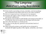 the longview assisted living residence