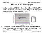 802 11n mac throughput