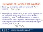 derivation of hartree fock equation6