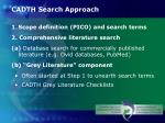 cadth search approach