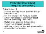 instructional strategies required component