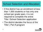 school selection and allocation1