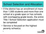 school selection and allocation2