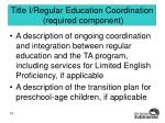 title i regular education coordination required component