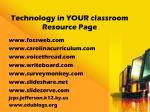 technology in your classroom resource page