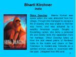 bharti kirchner india