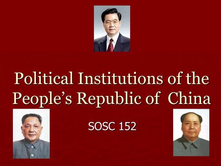 political institutions of the people s republic of china n.