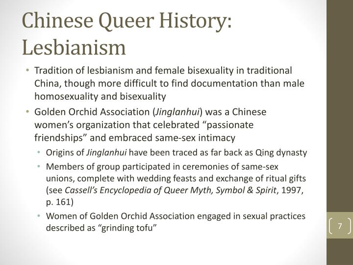 Chinese Queer History: Lesbianism