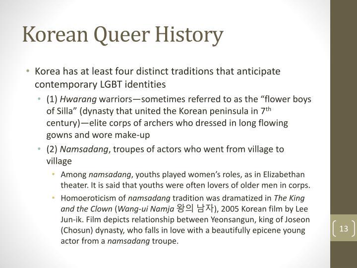 Korean Queer History