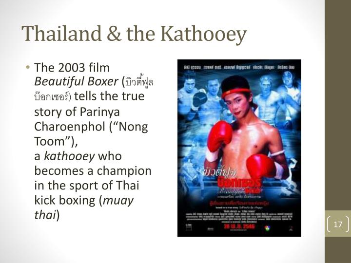 Thailand & the Kathooey