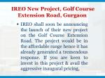 ireo new project golf course extension road gurgaon