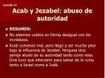 acab y jezabel abuso de autoridad1