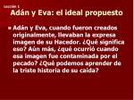 ad n y eva el ideal propuesto