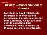 david y betsab adulterio y despu s
