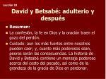 david y betsab adulterio y despu s1