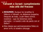 yahweh e israel cumplimiento m s all del fracaso1
