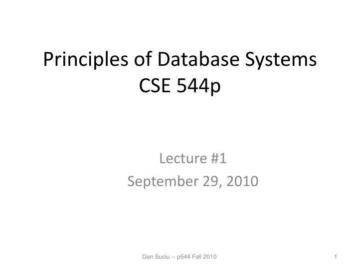 principles of database systems cse 544p n.