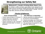 strengthening our safety net2
