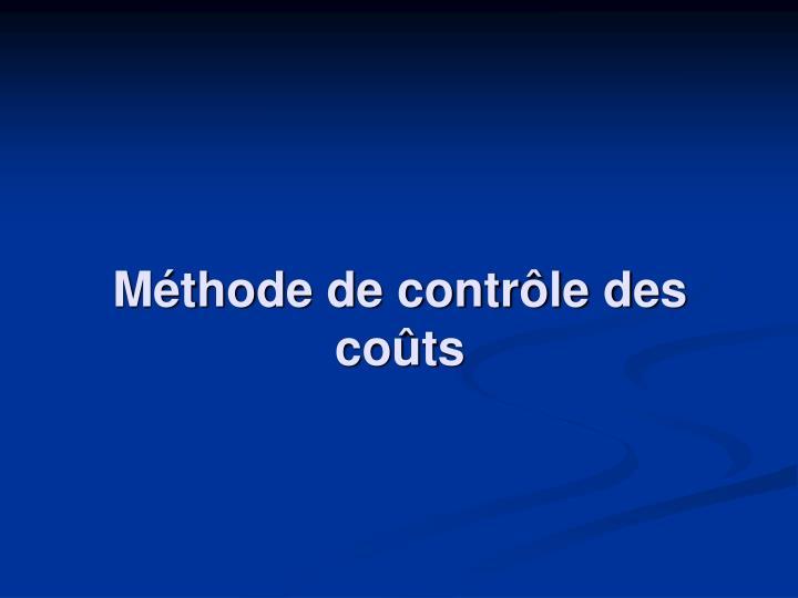 Méthode de contrôle des coûts