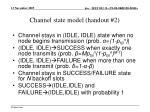 channel state model handout 2