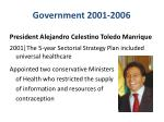 government 2001 2006