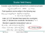 scalar field theory4