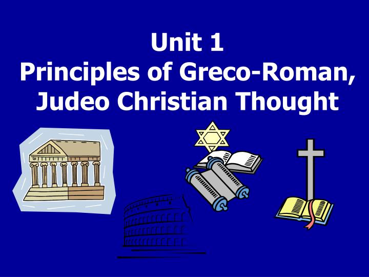 greco roman judeo christian Judeo christian church is a resource for those wanting to learn more about the truth of the bible, jesus christ, and the christian faith.