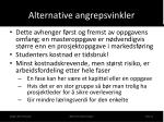 alternative angrepsvinkler