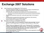 exchange 2007 solutions