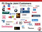 f5 oracle joint customers