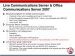 live communications server office communications server 2007