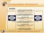 protocol details flow control 2
