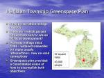 meridian township greenspace plan