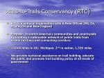 rails to trails conservancy rtc