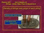 physics 1251 unit 2 session 22 strings guitar harp piano harpsichord13