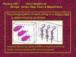 physics 1251 unit 2 session 22 strings guitar harp piano harpsichord22
