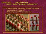 physics 1251 unit 2 session 22 strings guitar harp piano harpsichord27
