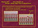 physics 1251 unit 2 session 22 strings guitar harp piano harpsichord28