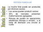 distocia funicular6