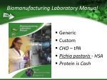 biomanufacturing laboratory manual