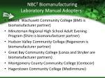 nbc 2 biomanufacturing laboratory manual adopters